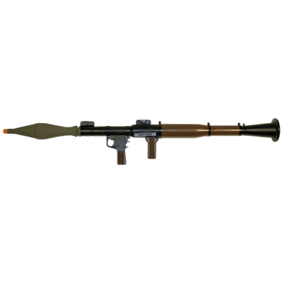 BLUEGUNS | RPG7 Rocket Launcher