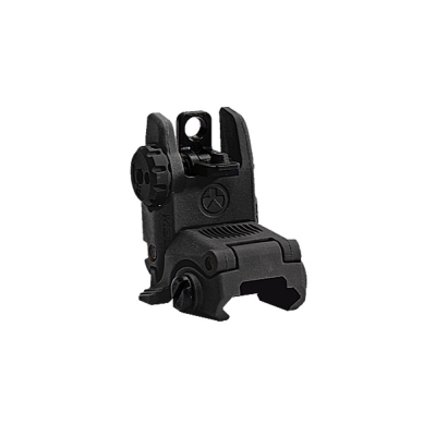 MAGPUL | MBUS Sight | Rear | Svart